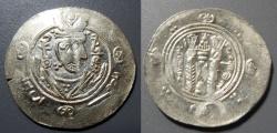 Ancient Coins - Tabaristan, 7111-789 AD, half dirhem - very nice!!