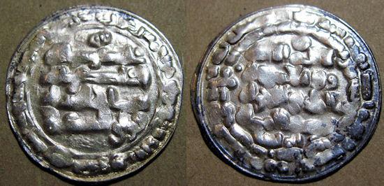 World Coins - Buwaid, 989-1012 AD - debased gold dinar