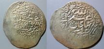 World Coins - Shaybanid Dynasty, Abd Allaih I, AH-1002 (1593 AD), AR tanka
