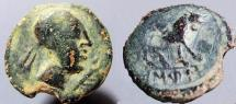 Ancient Coins - Castulo, Anonymous, 220-50 BC, AE semis