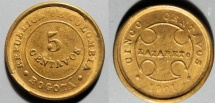 World Coins - Leper Colony coin!  Colombia 5 Centavos  - 1901 Bogota Mint - Leprosarium Coinage
