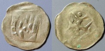 "World Coins - 13th-14th Century Germany Hall ""Hand of God"" Silver Heller"