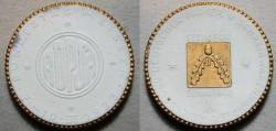 World Coins - German white porcelain medal - Papier & Schreibwarenhandler