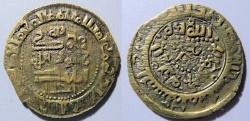 World Coins - Qarakhanid,  Nasr b. Ali , AH 383-403/AD 993-1012 Ferghana mint, AE Fals