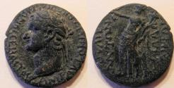 Ancient Coins - Roman Provincial - Syria, Laodikeia, Domitian 81-96 AD, Tyche