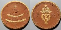 World Coins - German gold gilded brown porcelain medal - 72nd Regiment Remembrance, 1922