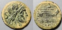 Ancient Coins - Roman Republic, AE Semis - Saturn / Prow