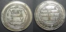 Ancient Coins - Umayyad, Hisham, 724-743 AD (105-125AH), AR dirham
