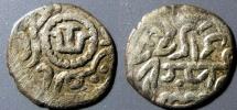 World Coins - Giray Khans, Krim, Hajji Giray, 1420-1466, AR Akce