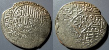 World Coins - Shaybanid Dynasty Muhammad Shaybani AH-911 Samarqand AR Tanka A-2978.