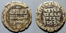 World Coins - Ghaznavid Dynasty,  Mahmud AH-418/418 Mahmudpur AR Bilingual Dirham