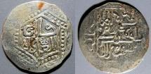 World Coins -  Ilkhans, Abaqa - Islamic Silver Coin,  AH 663-681 / AD 1265-1282