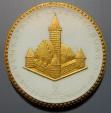 World Coins - German gold gilded white porcelain medal - Leuchtenburg WWI commem