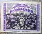 World Coins - German emergency money printed on silk, 10000 Mark - allegorical & historical
