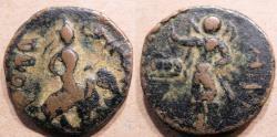 Ancient Coins - Kushan, Havishka, 158-195 AD, AE unit