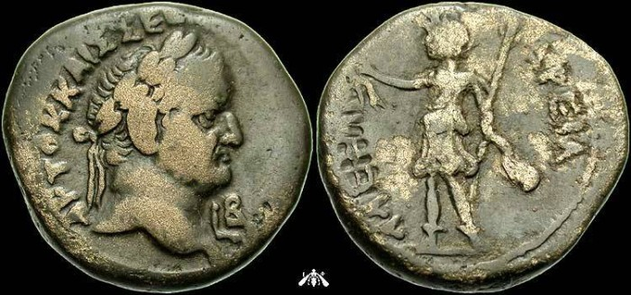 Ancient Coins - Vespasian, 69-79 AD, billon tetradrachm, Alexandria - heavily toned, Year 2
