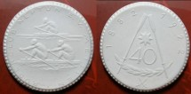 World Coins - German porcelain medal, 1922, rowing club - RARE!