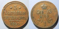 World Coins - Russia, Nicholas I, 1825-1855 AD, 3 Kopek, 1841