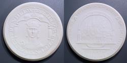 World Coins - rather large German white porcelain medal - Oppenheim am Rhein - 1925