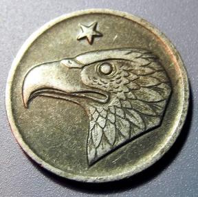 World Coins - German metal notgeld - 50 pfennig, Aachen - eagle