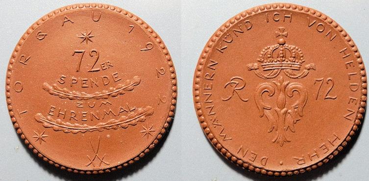World Coins - German brown porcelain medal - 72nd regiment