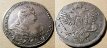 World Coins - 1738 Russia, Anna - silver Rouble - KM198