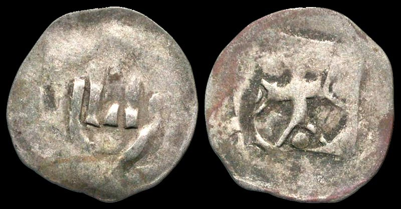 13th-14th Century Germany Hall Hand of God Silver Heller