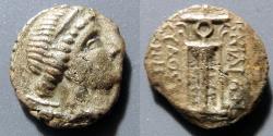 Ancient Coins - Greek silver, Caria, Knidos, ~250-210 BC, AR tetrobol - Artemis / Tripod