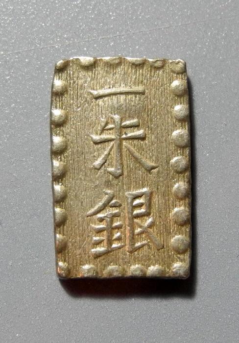 japanese rectangular coins