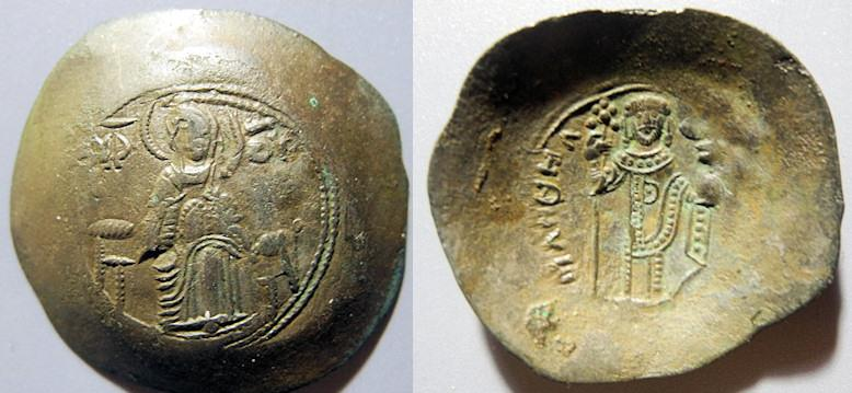 Byzantine Coin Manuel I Comnenus1143-1180 Ad Constantinople Billon Aspron Trachy Coins: Ancient Byzantine (300-1400 Ad)