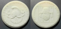 World Coins - German white porcelain medal - Saxony Militar-Vereins-Bund