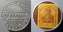 World Coins - somewhat scarce German encased postage N Israel, Waschen-Mobel, Modewaren
