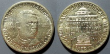 Us Coins - US silver commemorative coin - Booker T Washington - 1946
