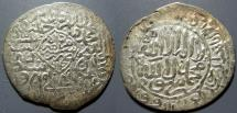 World Coins - Shaybanid Dynasty, Muhammad Shaybani AH-914 Herat, AR Tanka