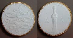 World Coins - German white porcelain coin, Freiberg 1924, white w/ gilding