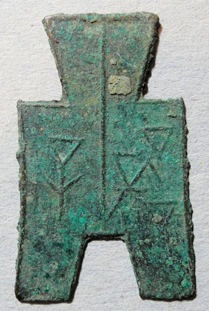 World Coins - Chinese spade money - warring states?