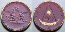 World Coins - German gold gilded brown porcelain medal - rowing club