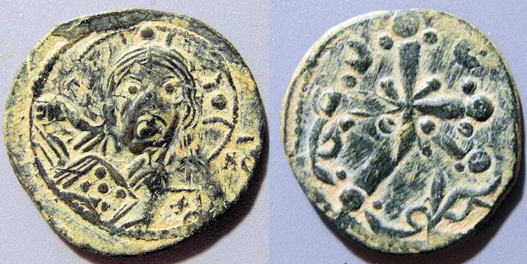 Ancient Coins - Byzantine Bronze, Anonymous Follis, Nicephorus III Botaniantes, 1078-1081