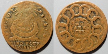 Us Coins - US Colonial coin - Fugio Copper - club rays, rounded ends