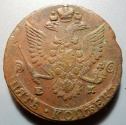 World Coins - Russia, 1781 5 kopek  -large
