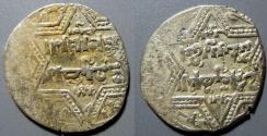 Ancient Coins - Ayyubid Dynasty, Al-Zahir Ghazi, AH-627 -- 1230 AD, Dimashq (Damascus), AR dirham