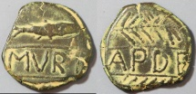 Ancient Coins - Celtic Portugal - Murtillis (Mertola) - AE, tunny - very attractive!!