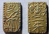 World Coins - Japan, 2 Shu, gold rectangular coin - 1860-1869