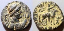 Ancient Coins - Kushan Empire - 55-105 AD, AE Tetradrachm, Soter Megas