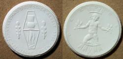 World Coins - German white porcelain medal - Deutsche Erden, 1922
