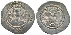 Ancient Coins - Sassanian Kings, Kavadh I, 488-531 AD, AR drachm
