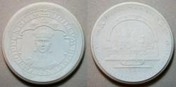 World Coins - Large (62mm) German white porcelain medal - Oppenheim am Rhein, 1925