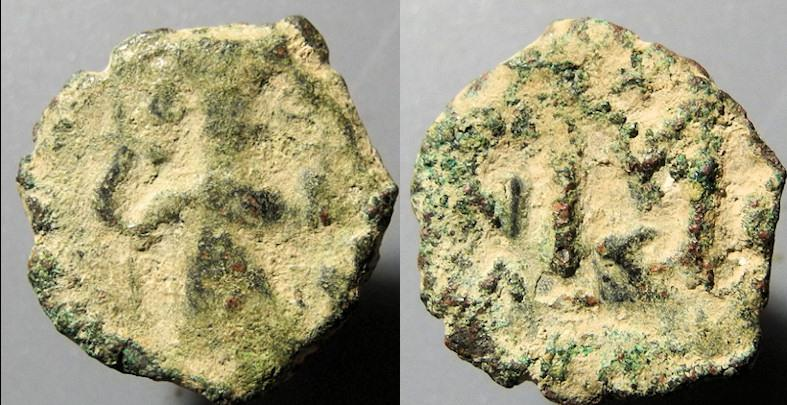 Ancient Coins - Arab-Byzantine, imitating Constans II, large M on reverse