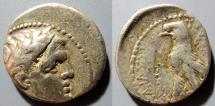 Ancient Coins - Phoenicia, Tyre, Silver Didrachm or Half-Shekel
