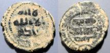 World Coins - Umayyad Dynasty, Dimashq mint AE Fals